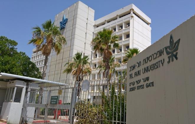 Провідні університети Ізраїлю
