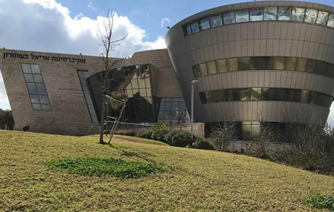 Єврейський університет
