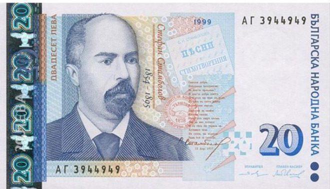Гроші в Болгарії