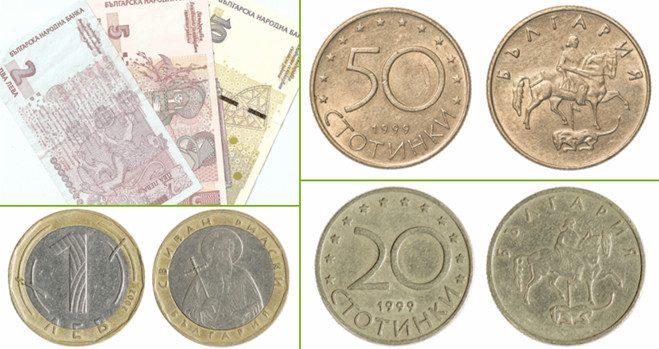 Монети в Болгарії