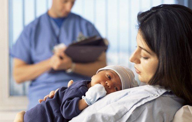 вагітність і пологи в Ізраїлі