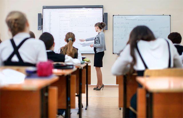 Університет для дітей у Німеччині