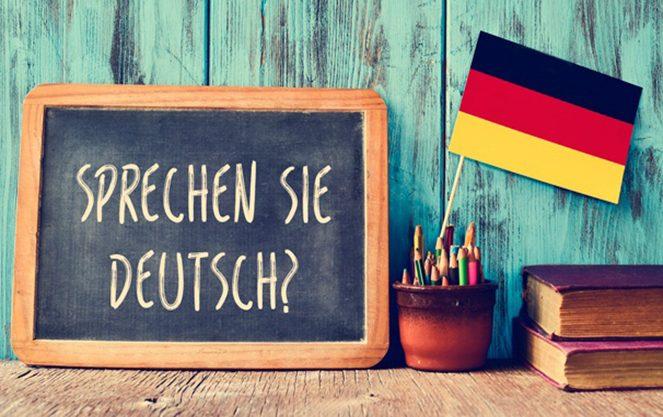 Курси німецької мови