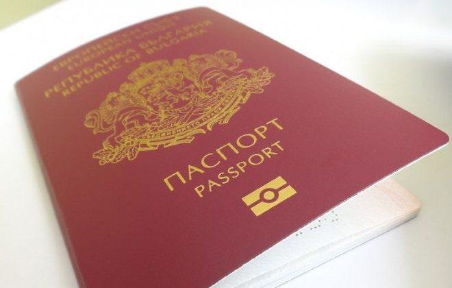 Як отримати громадянство Болгарії