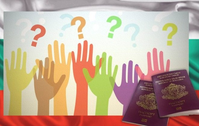 Плюси болгарського громадянства
