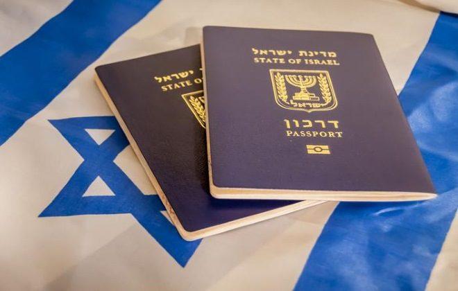імміграція до Ізраїлю