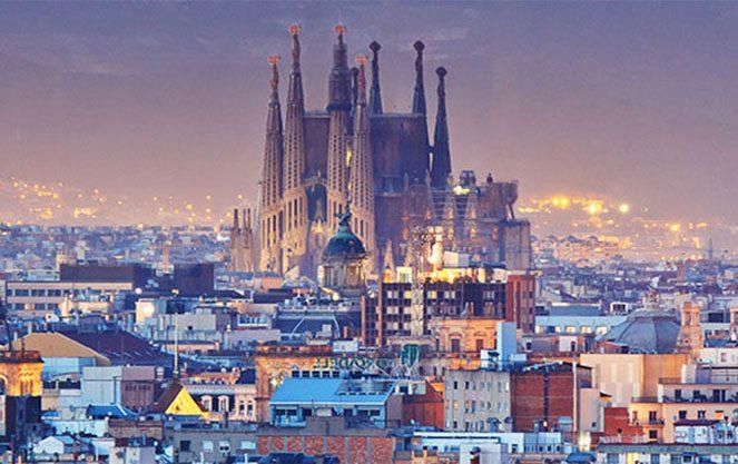 Нерухомість в Барселоні та околицях