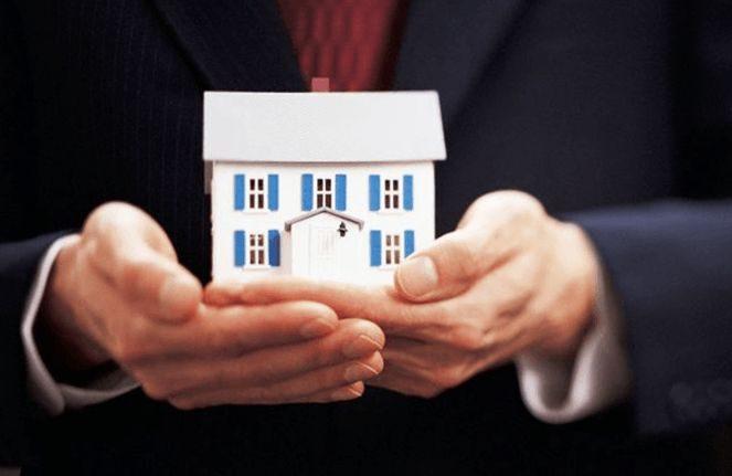 Страхування нерухомого майна