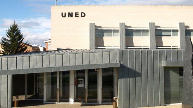 Будівля UNED в Мадриді