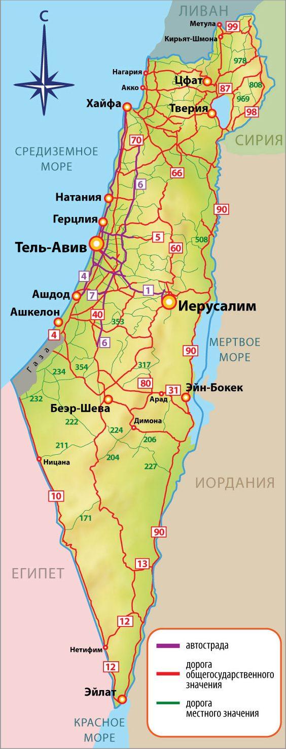Карта доріг Ізраїлю