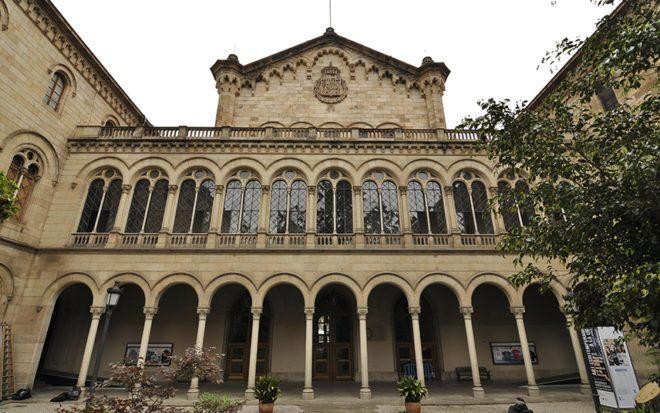 Університет Барселони