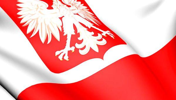 Скільки коштує польська віза