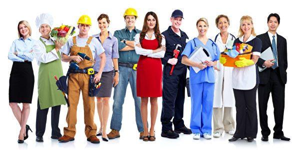 Які професії потрібні в Ізраїлі