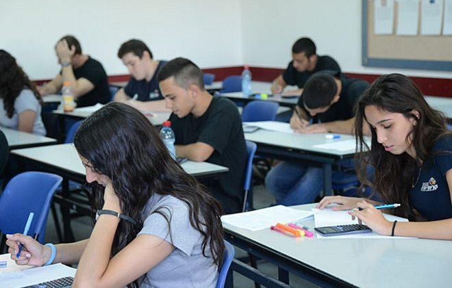 Особливості вищої освіти в Ізраїлі