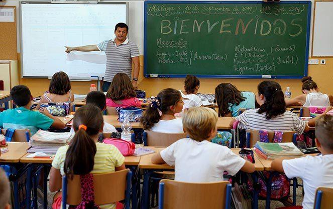 Базова шкільна освіта в Іспанії
