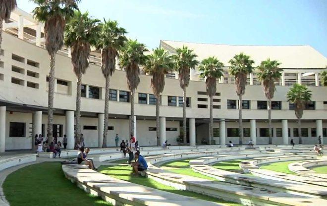 Інфраструктура Університету