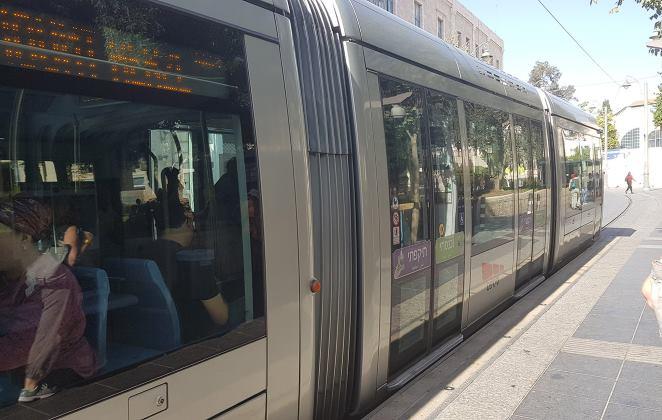 Залізничний транспорт в Єрусалимі