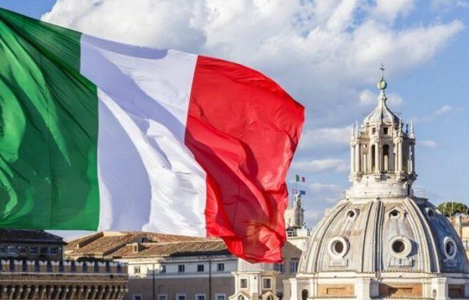 Покупка нерухомості Італії