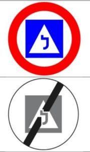 Зона заборони в'їзду навчальних автомобілів