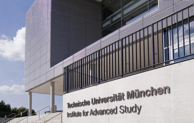 університети Мюнхена