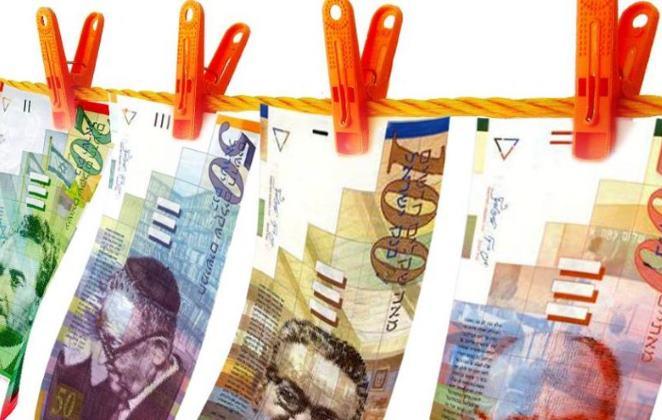 Обмін валюти в Єрусалимі