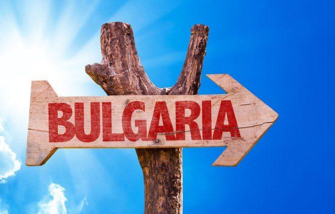 Як отримати ВНЖ в Болгарії