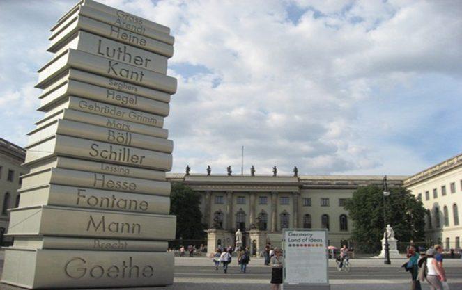 ВНЗ Берліна