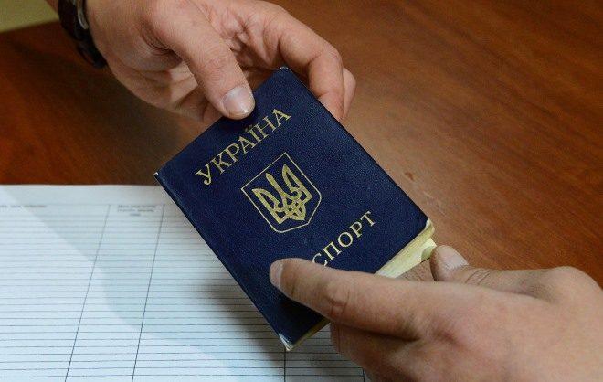 Вихід з громадянства України