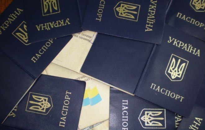 відмова від громадянства України