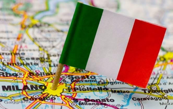 Як перевірити готовність візи в Італію