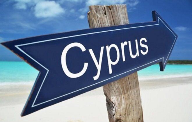 Способи імміграції на Кіпр