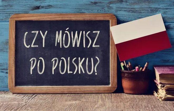 Сучасні мови в Польщі