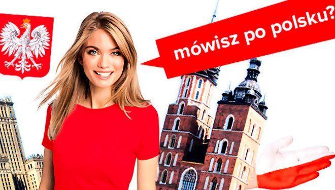 іноземні мови в Польщі