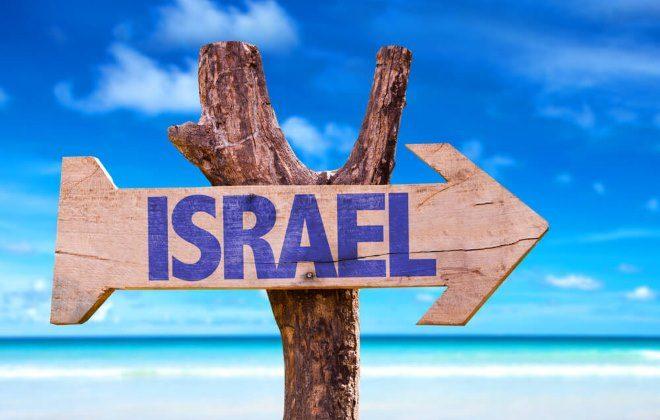 ВНП в Ізраїлі