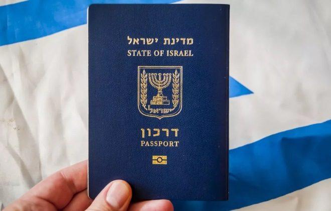 Як отримати ПНП в Ізраїлі