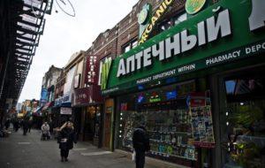 Як українцям живеться в Америці