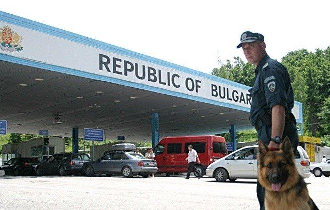 митні правила в Болгарії