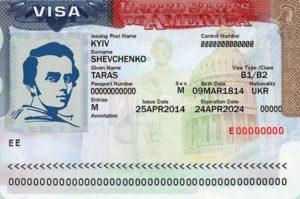 як зазвичай виглядає видана в Україні віза для в'їзду в США