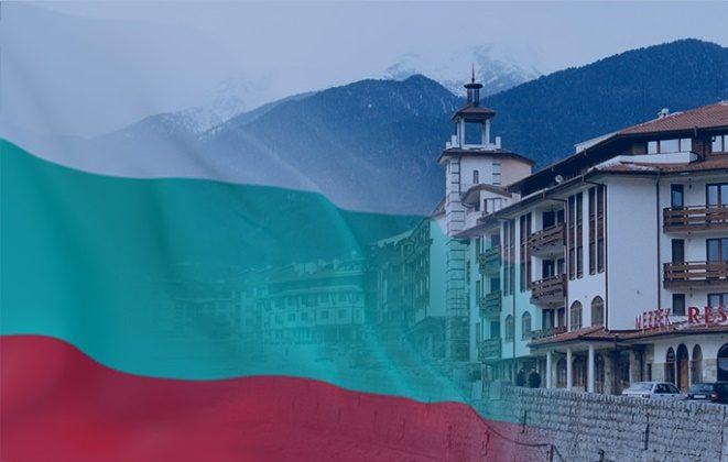 як отримати ПМЖ в Болгарії