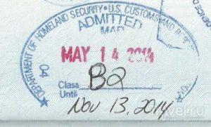 штамп із зазначенням кінцевої дати виїзду з країни