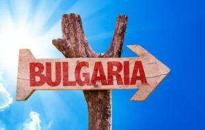отримати ПМЖ в Болгарії, громадянину України
