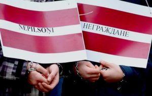 Статус негражданина Латвії