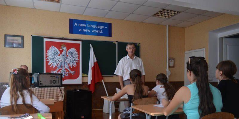 Школа в Польщі