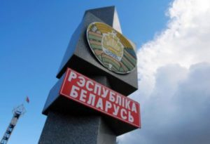 Митні правила на кордоні Білорусі