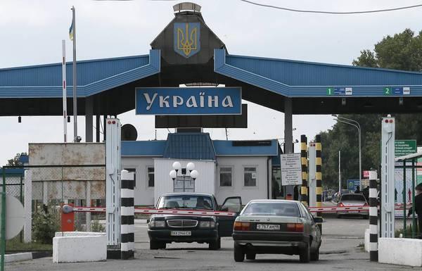 Перетин кордону України. Митний пункт.
