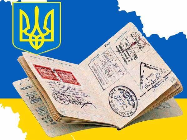 візовий режим на Україні
