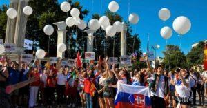 Громадяни Словаччини