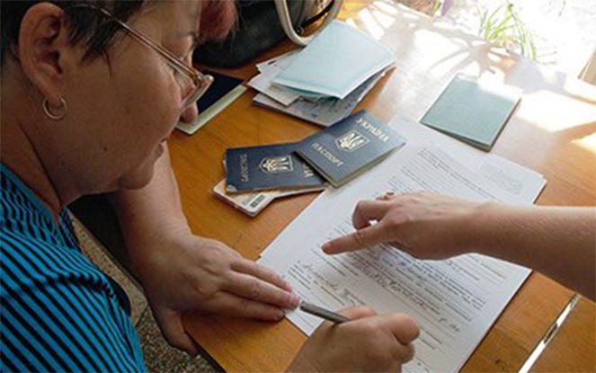Подача документів для отримання ВНЖ