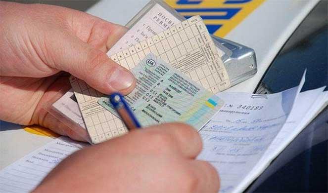 Робота в Росії з українським водійським посвідченням