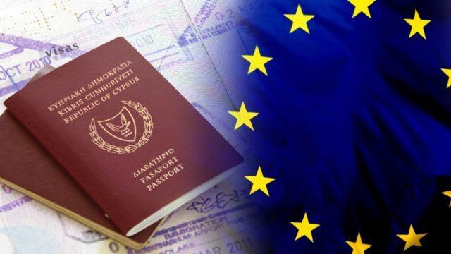 Отримати паспорт ЄС українцям